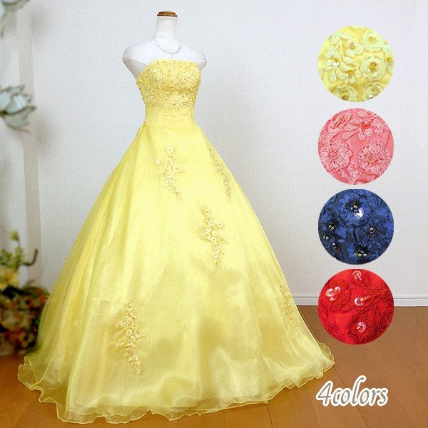 f8994dd96984c カラードレス ウェディングドレス ピンク レッド ネイビー 演奏会用ロングドレス 結婚式 二次会 人気 ...
