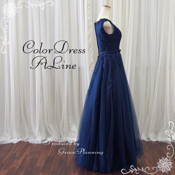 230afab39e1c1 ... カラードレス 結婚式 ウエディング Aライン ブルー 紺色 ラベンダー 水色 ワインレッド 演奏会 ロング ...