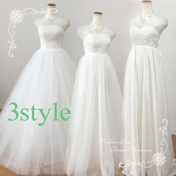 f8f84ecc06a45 ウエディングドレス ウェディングドレス 白 人気のエンパイアライン 結婚式 二次会 花嫁ドレス 海外挙式 ...