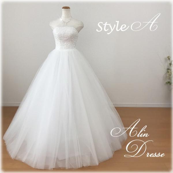 ウェディングドレス エンパイア ドレス 人気のエンパイアライン 二次会 花嫁ドレス 海外挙式 妊婦さんにオススメ Wedding 8865wd|t-bright|02