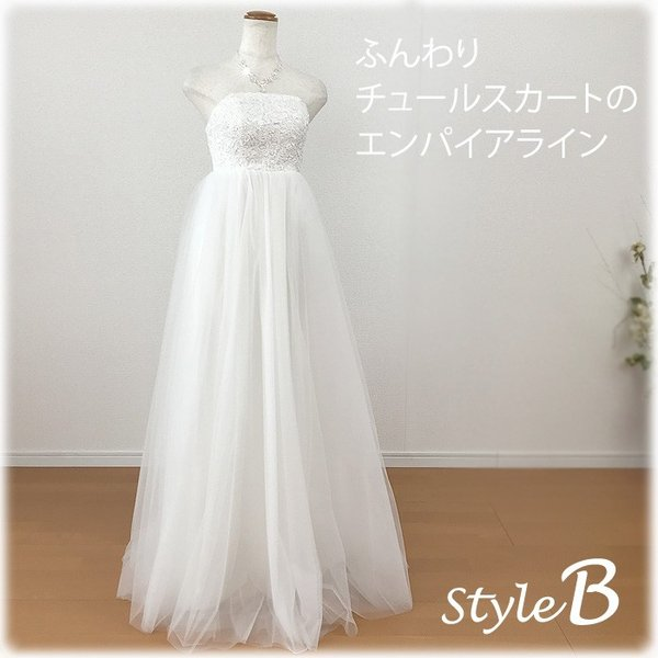 ウェディングドレス エンパイア ドレス 人気のエンパイアライン 二次会 花嫁ドレス 海外挙式 妊婦さんにオススメ Wedding 8865wd|t-bright|05