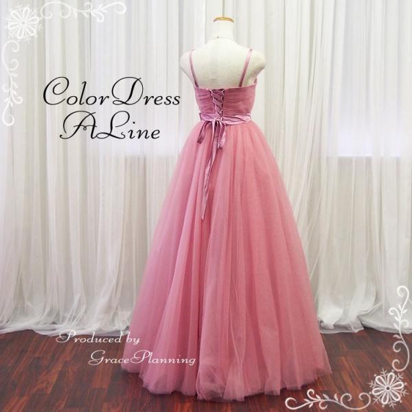 4c84aef82f9c5 ... カラードレス 大きいサイズ モーヴピンク 演奏会 ロングドレス マタニティ Aライン 15号 結婚 ...