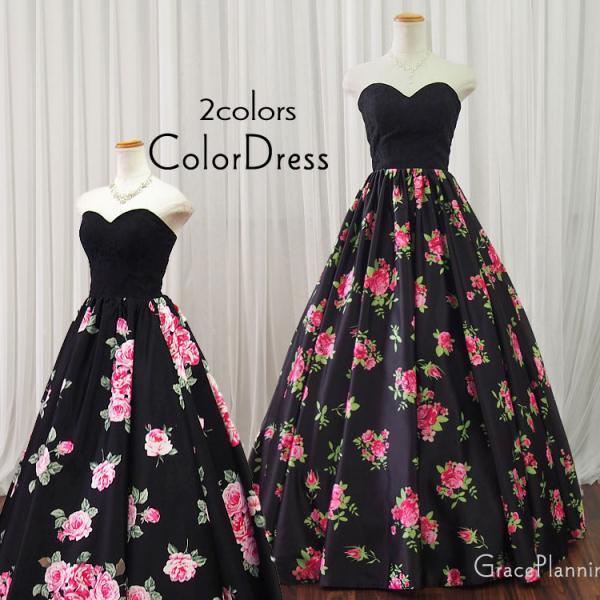 ba266ae69c62f カラードレス ブラック 黒 ロングドレス 演奏会 安い 花柄 Aライン 結婚式 二次会 ...