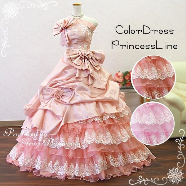 e7369c56d165d カラードレス ピンク系 ウエディングドレス ウェディングドレス 安い 結婚式 二次会 花嫁 演奏会 ロング ...