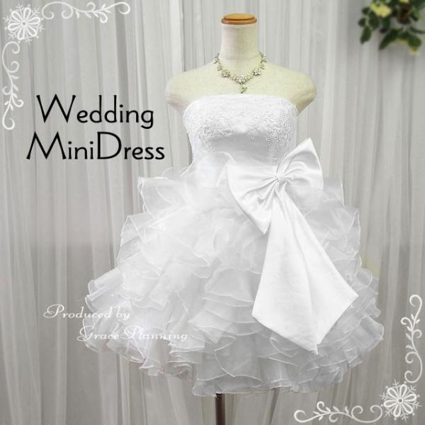 ウエディングドレス ミニドレス 結婚式 2次会 5号 7号 9号オフホワイト