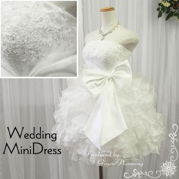 ウエディングドレス ミニドレス 結婚式 2次会 ウェディング パーティドレス 人気 花嫁 オフホワイト リボン フリル g2230-3 t-bright 02