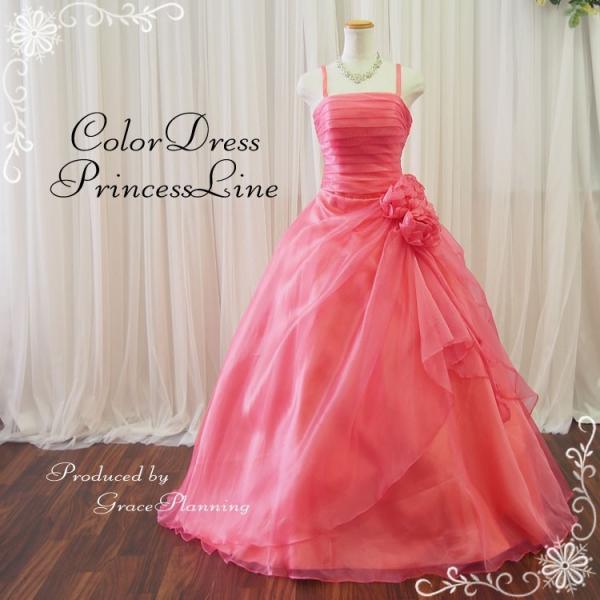 caffcd72f93cd 在庫処分 カラードレス 大きいサイズ ピンク 13〜15号 演奏会用ロングドレス ...