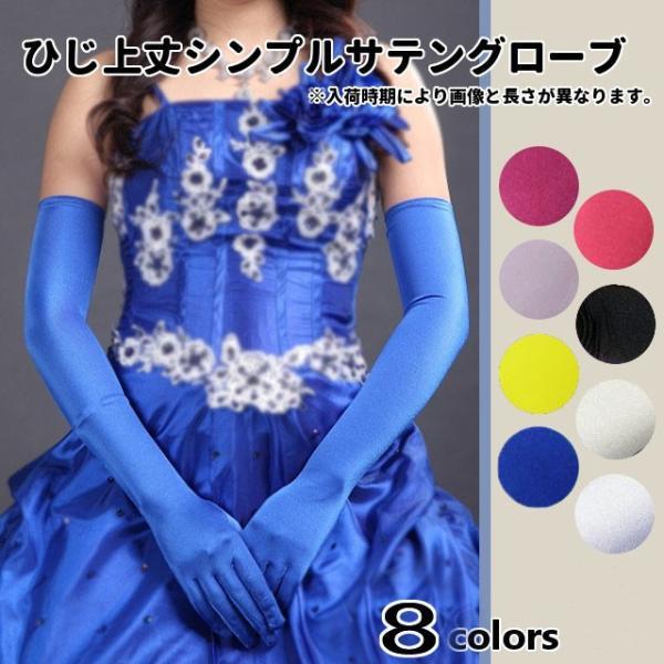 9488a1f0259c4 ถุงมือแต่งงานค้นหาผลการค้นหาสำหรับ|DEJAPAN - เสนอราคาและซื้อญี่ปุ่น ...