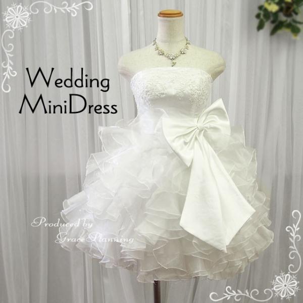サイズオーダー ウエディングドレス ウェディングドレス ミニドレス オフホワイト 二次会 結婚式 衣裳 5・7・9・11・13・15・17・19・21・23・25号/od-g2230|t-bright