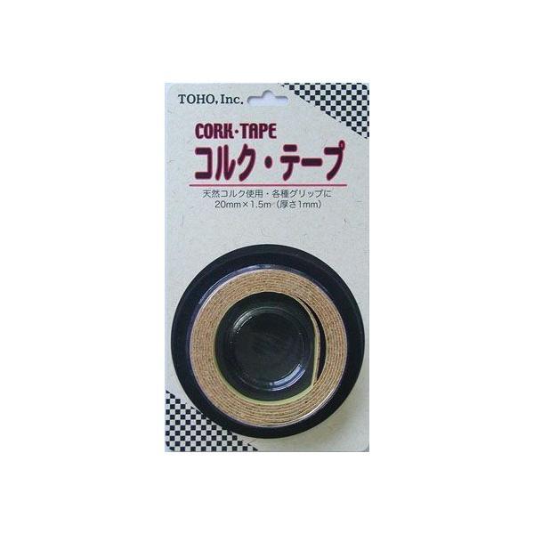 コルク・テープ