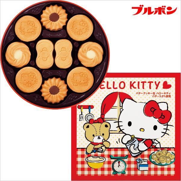 ブルボン バタークッキー缶(ハローキティ) ギフト クッキー 缶入り 洋菓子 菓子 手土産 ご挨拶 プチギフト お祝い返し 内祝い 人気 引き出物 法要 供物
