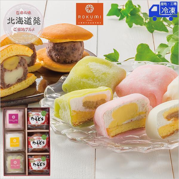 六美 小樽たるどらと和クレープのセット おすすめ 焼き菓子 人気 北海道 洋菓子 お土産 お取り寄せスイーツ 内祝い お祝い返し 贈り物 ギフト