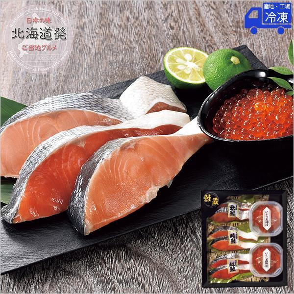 タカヒロ 鮭三昧・いくらセット いくら醤油漬け イクラ 鮭 紅鮭 時鮭 秋鮭 サケ さけ 詰合せ 北海道 人気 ギフト 贈り物 お土産 お取り寄せギフト