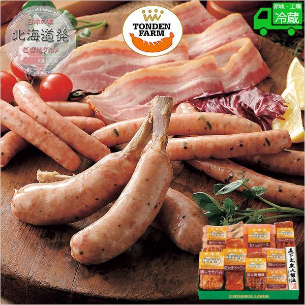 トンデンファーム ギフト 内祝い お祝い お返し 贈り物 プレゼント プチギフト 肉 加工品 ハム ウインナー 詰め合わせ 人気 北海道 お土産 お取り寄せグルメ
