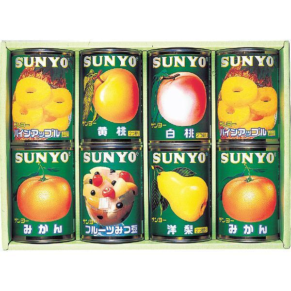 お中元 サンヨー フルーツ セット 缶詰 くだもの (パインアップル みかん 白桃 黄桃 洋梨 フルーツみつ豆) 詰め合わせ ギフト 長期保存 保存食 法要 供物