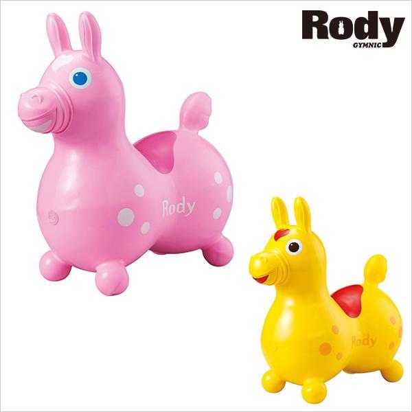 ロディ 乗用玩具1個  お祝い返し 内祝い 出産 快気 祝 新築 結婚 婚礼 引き出物 法要 供物