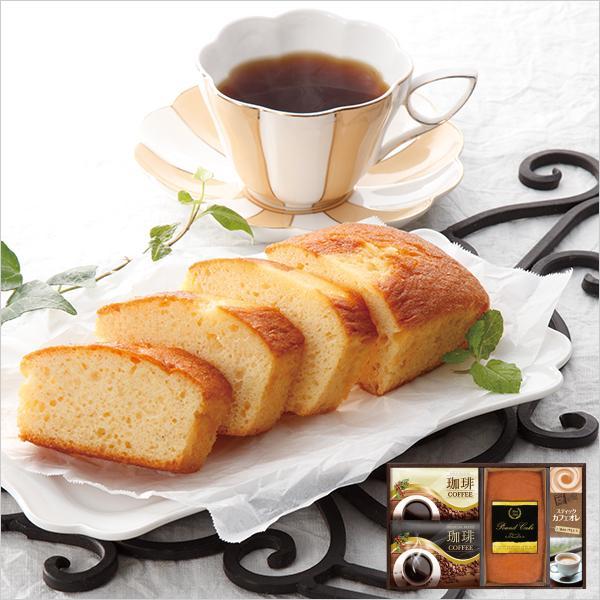 スイーツ 金澤 パウンドケーキ 珈琲 詰合せ ギフト 手土産 ご挨拶 プチギフト スイーツ ケーキ 洋菓子 菓子 コーヒー お祝い返し 内祝い 引き出物 法要 供物
