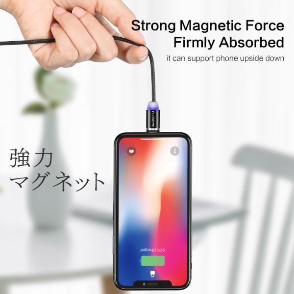 iPhone 充電ケーブル タイプC android microUSB Type-C アンドロイド 充電 光る マグネット式 充電器 ケーブル|t-gshop|12