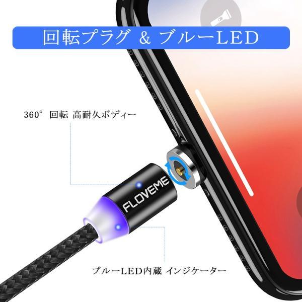 iPhone 充電ケーブル タイプC android microUSB Type-C アンドロイド 充電 光る マグネット式 充電器 ケーブル|t-gshop|13
