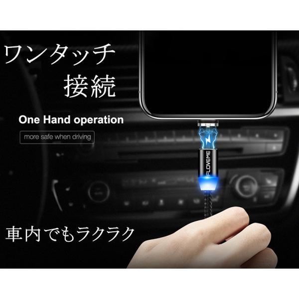 iPhone 充電ケーブル タイプC android microUSB Type-C アンドロイド 充電 光る マグネット式 充電器 ケーブル|t-gshop|08