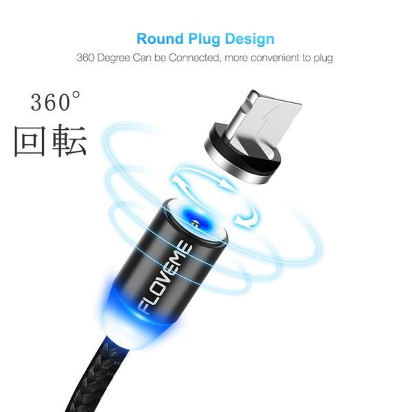 iPhone 充電ケーブル タイプC android microUSB Type-C アンドロイド 充電 光る マグネット式 充電器 ケーブル|t-gshop|09
