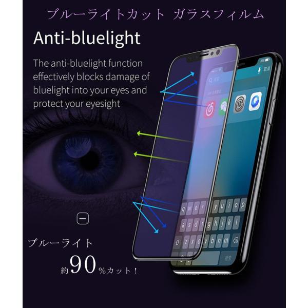 ガラスフィルム ブルーライトカット iPhone 11 Pro XR Xs MAX 全面 フィルム ガラス アイフォン 強化ガラス|t-gshop|02