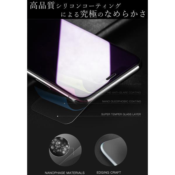 ガラスフィルム ブルーライトカット iPhone 11 Pro XR Xs MAX 全面 フィルム ガラス アイフォン 強化ガラス|t-gshop|11
