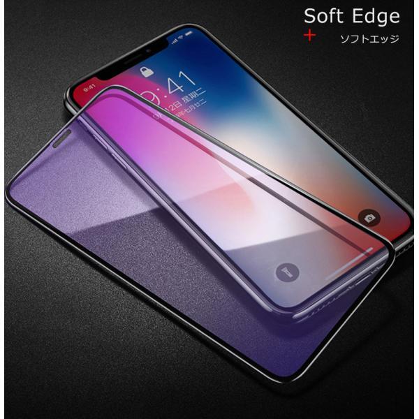 ガラスフィルム ブルーライトカット iPhone 11 Pro XR Xs MAX 全面 フィルム ガラス アイフォン 強化ガラス|t-gshop|07