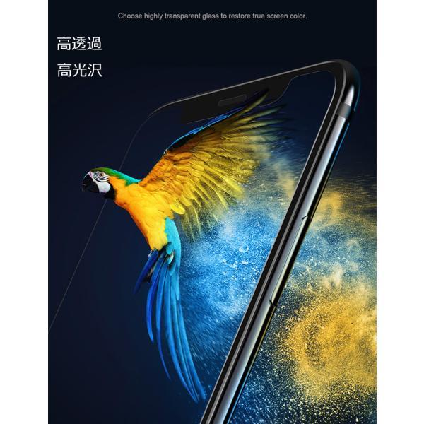 ガラスフィルム ブルーライトカット iPhone 11 Pro XR Xs MAX 全面 フィルム ガラス アイフォン 強化ガラス|t-gshop|10