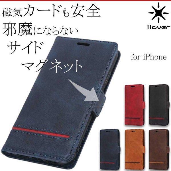 iPhone11 ケース iPhone SE2 iPhone8 ケース 手帳型 iPhone XR Xs MAX 8 7 ケース 手帳 おしゃれ スマホケース