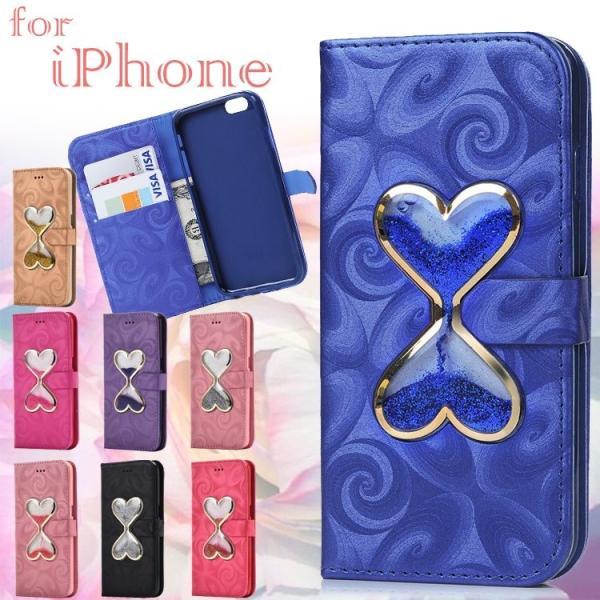 iPhone8 ケース iPhone7 iPhoneX ケース 手帳型 ハート 砂時計 おしゃれ iPhone6 手帳型 キルティング 可愛い  かわいい ...