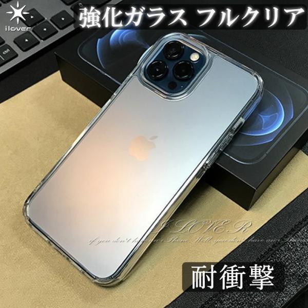 iPhone11 ケース iPhone SE2 ケース iPhone8 ケース iPhone XR Xs MAX アイフォン11 ケース おしゃれ ガラス 透明 クリア カバー