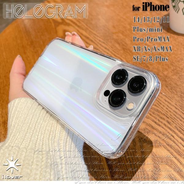 iPhone11 ケース iPhone SE2 ケース iPhone8 ケース アイフォン11 iPhone XR Xs MAX 7 ケース クリア おしゃれ iPhoneケース
