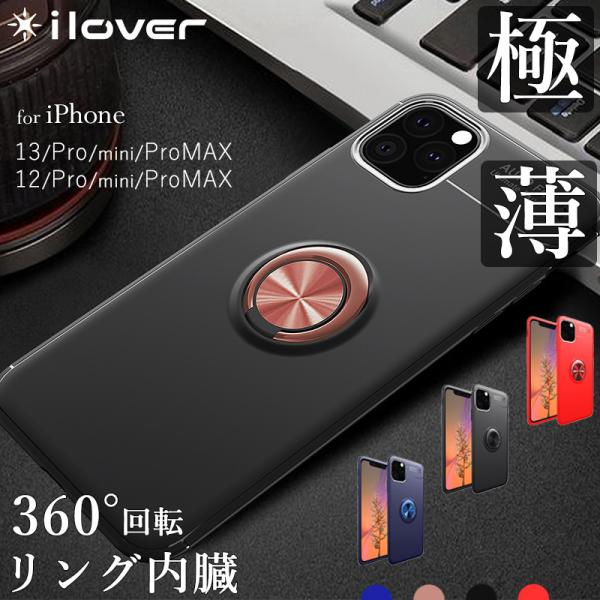 iPhone11 ケース iPhone11Pro アイフォン11 ケース iPhone11ProMAX ケース リング付き スマホケース