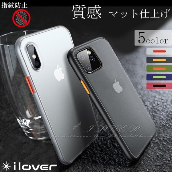 iPhone11 ケース iPhone11Pro iPhone11ProMAX ケース アイフォン11 ケース おしゃれ 耐衝撃 スマホケース