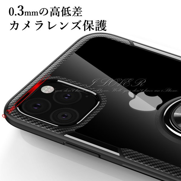 iPhone XR ケース リング付き iPhone X Xs MAX iPhone8 iPhone7 アイフォンケース iPhoneケース スマホケース クリア カーボン柄|t-gshop|04