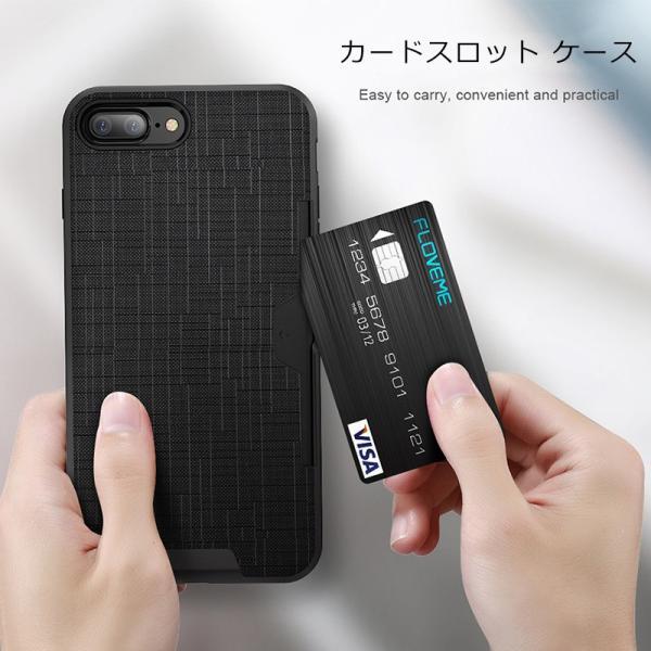 iPhone8 ケース iPhone XR Xs MAX ケース iPhoneX iPhone7 アイフォンXr アイフォン8 アイフォン7 かっこいい スマホケース iPhoneケース|t-gshop|03