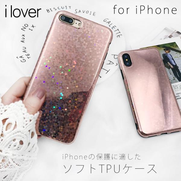 iPhone XR ケース iPhone Xs iPhone8 ケース アイフォン8 iPhone7 iPhoneケース おしゃれ キラキラ グリッター スマホケース|t-gshop|02