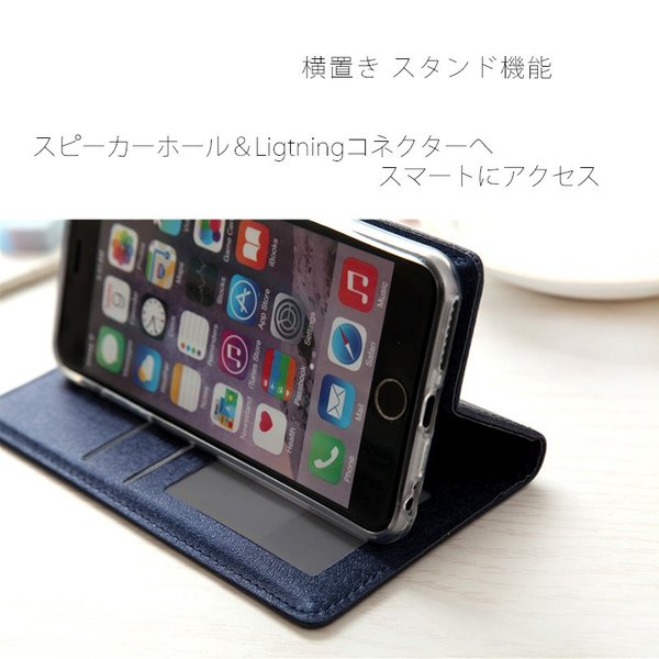 iPhone XR ケース 手帳型 iPhone8 iPhone Xs MAX おしゃれ iPhone7 iPhone6s ケース 手帳 iPhoneケース スマホケース|t-gshop|05