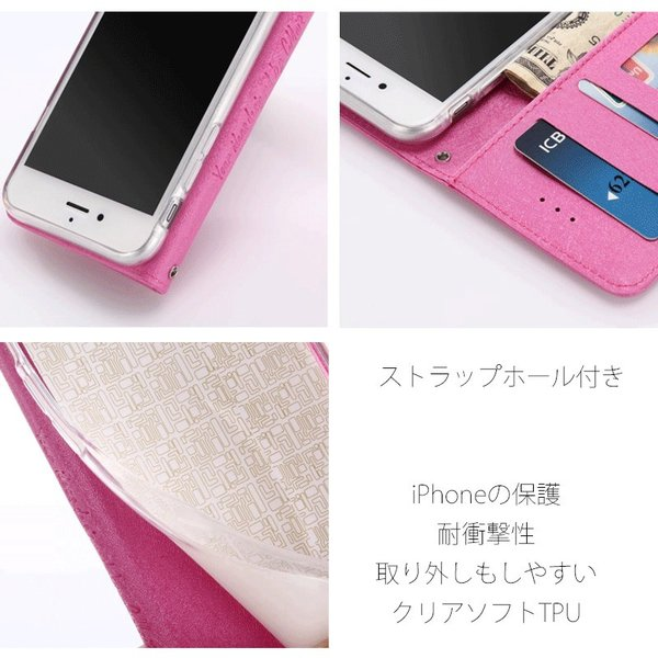 iPhone XR ケース 手帳型 iPhone8 iPhone Xs MAX おしゃれ iPhone7 iPhone6s ケース 手帳 iPhoneケース スマホケース|t-gshop|06