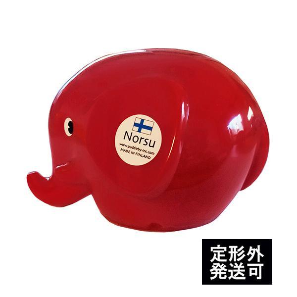 PALASET  ノルス エレファントバンク フィンランド製の象の貯金箱|t-home