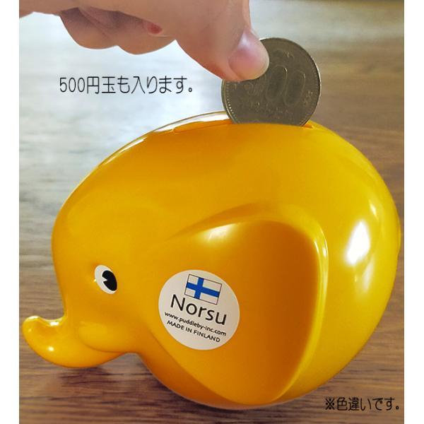 PALASET  ノルス エレファントバンク フィンランド製の象の貯金箱|t-home|04