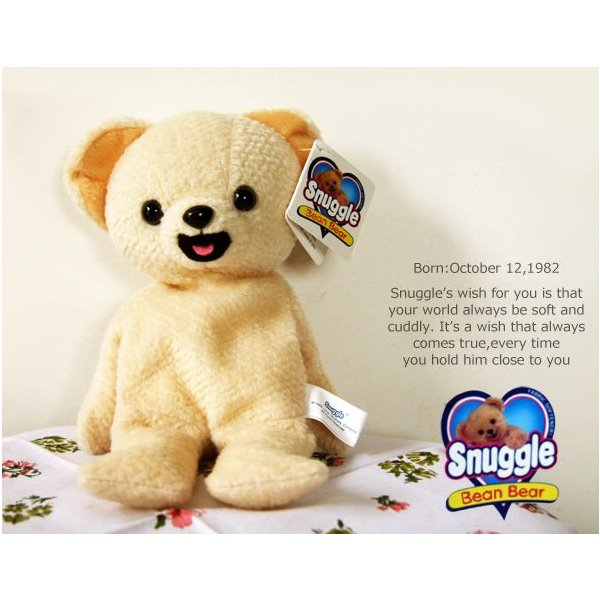 スナッグル ビーンバッグ SNUGGLE Bean Bear|t-home|02