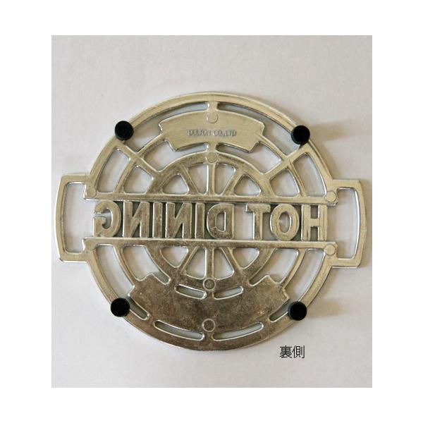 ダルトン アルミニウム トリベット DULTON Aluminium Trivet|t-home|03