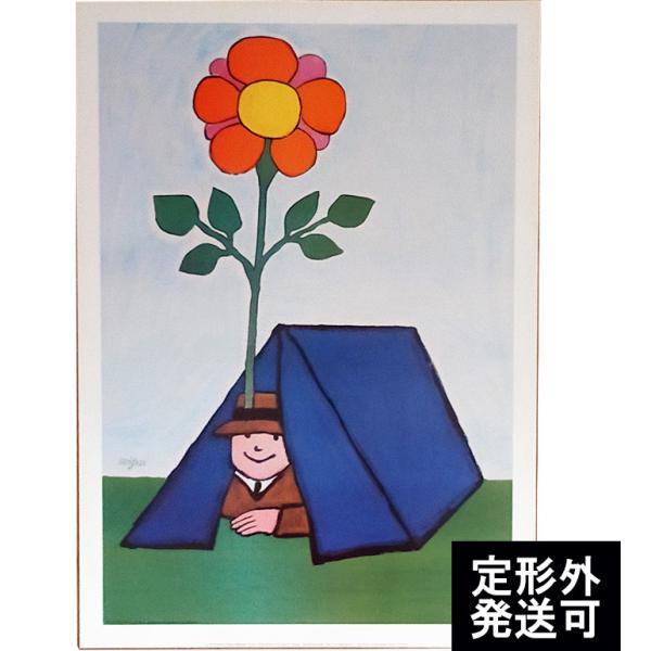 『Homme a la fleur sous tente ディジョン春の見本市』 レイモン・サヴィニャック(Raymond Savignac) のポスター サイズ50X70cm|t-home