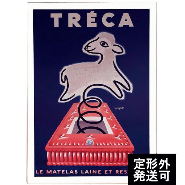 『TRECA 羊毛マットレス 』 レイモン・サヴィニャック(Raymond Savignac) のポスター サイズ50X70cm|t-home