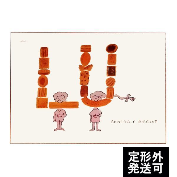 『LU GENERALE BISCUIT LUジェネラルビスケット』 レイモン・サヴィニャック(Raymond Savignac) のポスター サイズ50X70cm|t-home
