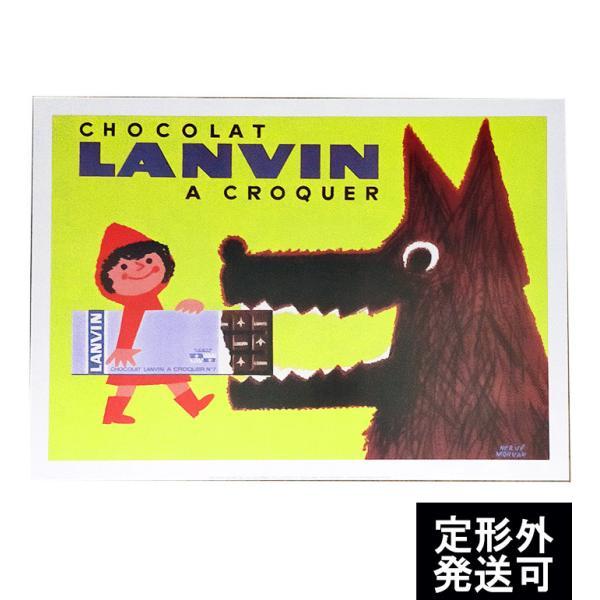 『CHOCOLAT LANVIN チョコレート ランバン 』 エルベ・モルバン(HERVE MORVAN)ポスター サイズ50X70cm|t-home