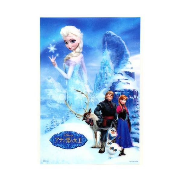 『FROZEN アナと雪の女王 』3Dアートコレクション ポスター サイズ35×26cm|t-home|02