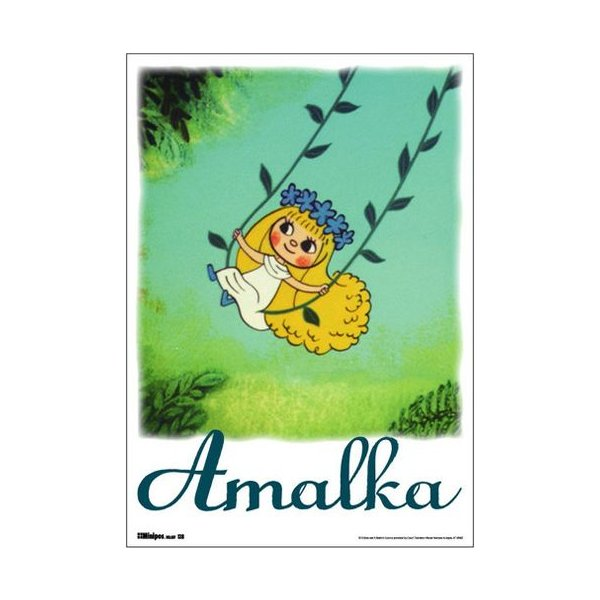 ミニポスター アマールカシリーズ アマールカブランコ サイズ18.2X25.7cm|t-home